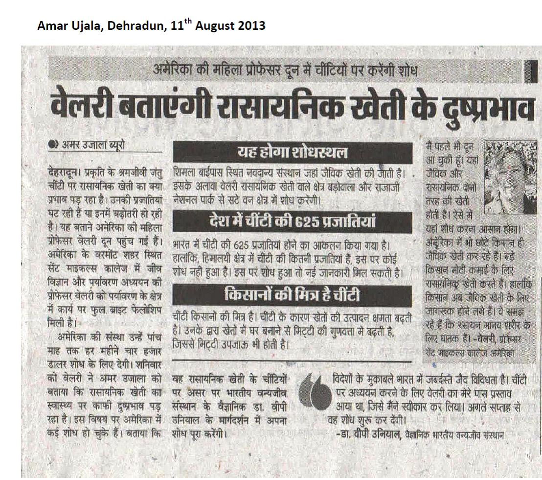 Hindi Daily article from August 11, 2013 Sunday paper about my research